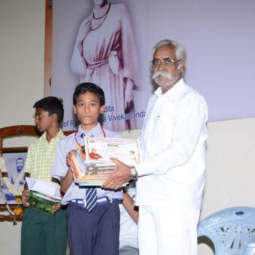 Jagruthi 2017